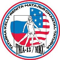 Soyuz TMA-13 Decal #2 Russian